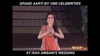 Celebrities perform maha-aarti at Isha Ambani's sangeet function - INDIATV