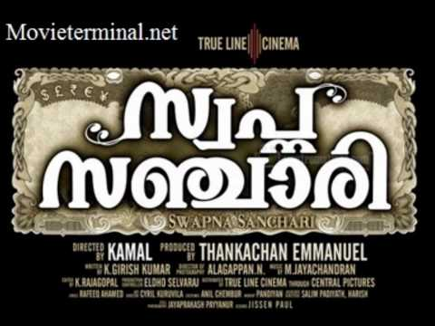 Swapna Sanchari full malayalam movie Hq mp3 songs.