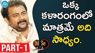 Burra Sai Madhav Interview About #Mahanati Savitri and Gemini Ganesan-Part #1||  Dil Se With Anjali - IDREAMMOVIES