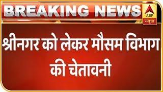 IMD issues snowfall, avalanche alert in Srinagar for next seven days - ABPNEWSTV
