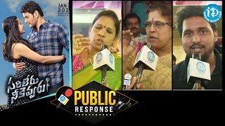 Sarileru Neekevvaru Movie Public Response | Mahesh Babu | Rashmika Mandanna | Vijayashanti - IDREAMMOVIES