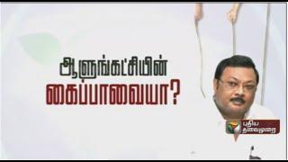 Katchi Kolgai Koottani 04-09-2015 – Puthiya Thalaimurai TV Show