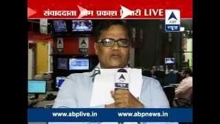 Black Money l Details of Pradip Burma's Swiss Bank account revealed l ABP News Exclusive - ABPNEWSTV