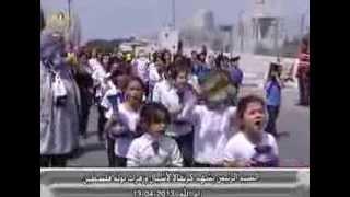 السيد الرئيس يشهد كرنفالا لأشبال وزهرات دولة فلسطين - YouTube
