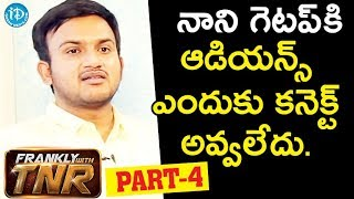 Krishnarjuna Yudham Director Merlapaka Gandhi Exclusive Interview - Part #4 || Frankly With TNR - IDREAMMOVIES
