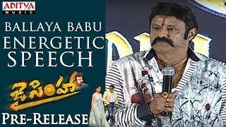 Ballaya Babu Energetic Speech @ Jai Simha Pre Release   Balakrishna, Nayanthara   K.S.Ravikumar - ADITYAMUSIC