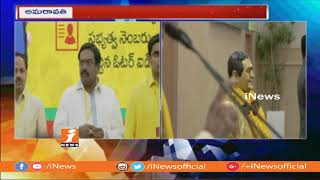CM Chandrababu Naidu To Meet Rahul Gandhi Tomorrow in Delhi | iNews - INEWS