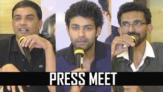 Fidaa Movie Press Meet | Varun Tej, Sai Pallavi, Dil Raju, Sekhar Kammula | TFPC - TFPC