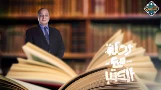 خالد عزب يقدم