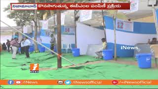 EVM, VVPAT Machines Distribute In Nizamabad | Telangana Assembly Polling | iNews - INEWS