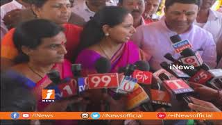 MP Kavitha Lays Foundation Stone for Several Development Works  in Nizamabad | iNews - INEWS