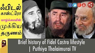 Brief history of Fidel Castro lifestyle