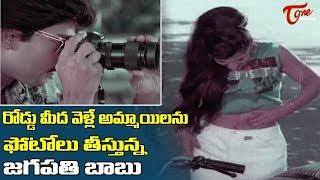 Jagapati Babu, Sudhakar & Sivaji Raja Comedy Scenes | TeluguOne - TELUGUONE
