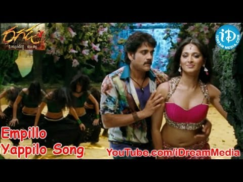 Ragada Movie Songs - Empillo Yappilo Song - Nagarjuna - Anushka Shetty - Priyamani