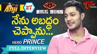 Hero Prince Exclusive Interview | Open Talk with Anji | #27 | Latest Telugu Interviews - TELUGUONE