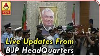 Atal Bihari Vajpayee Last Journey: Full Coverage From 1.30 PM to 2 PM   ABP News - ABPNEWSTV