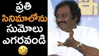 Director VV Vinayak Making Super Fun About Sumo Fights | #Intteligent | TFPC - TFPC