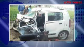 video : कार के क्षतिग्रस्त होने के कारण दो की मौत, तीन घायल