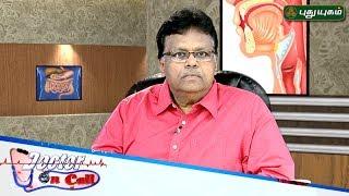 Doctor On Call 13-06-2017 Puthu Yugam tv Show