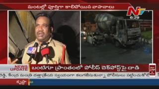 Road Accident in Hitech City || Car Hits Concrete Mixer || NTV - NTVTELUGUHD