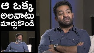 NTR about Bad Qualities in Trivikram Srinivas | Aravinda Sametha Team Interview | TFPC - TFPC