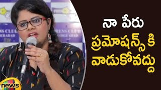 Anchor Swetha Reddy Strong Warning To KA Paul | Swetha Reddy Press Meet | AP News | Mango News - MANGONEWS