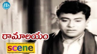 Ramalayam Movie Scenes - Jaggaiah GoesTo Meet His Sister || Suryakantam || Chandra Mohan - IDREAMMOVIES