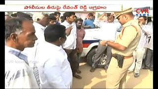 Congress Leader Revanth Reddy Arrest | Hi Tension at Kodangal | CVR News - CVRNEWSOFFICIAL