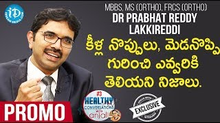 Dr. Prabhat Reddy Lakkireddi MBBS, MS(Ortho) Interview- Promo | Healthy Conversations With Anjali #3 - IDREAMMOVIES