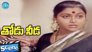 Thodu Needa Movie Scenes - Sharadha Felts Happy Watching Sagar || Sobhan Babu, Raadhika - IDREAMMOVIES