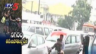 హైదరాబాద్ నగరంలో ఎడతెరిపి లేని వాన | GHMC Emergency Teams on Standby | TV5 News - TV5NEWSCHANNEL