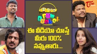 BEST OF FUN BUCKET | Funny Compilation Vol #56 | Back to Back Comedy Punches | TeluguOne - TELUGUONE