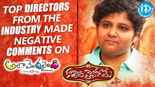 Top Directors From The Industry Made Negative Comments On Ala Modalaindi - Nandini Reddy - IDREAMMOVIES
