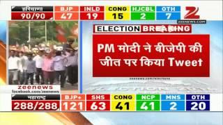 PM Modi salutes BJP workers for historic results - ZEENEWS