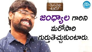 This Film Will Reminds Legendary jandhyala's Dialogues || Talking Movies || #RenduRelluAaru - IDREAMMOVIES