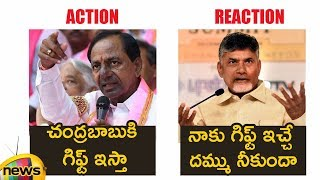KCR Vs Chandrababu Naidu Dialogue War | Telangana CM Vs Andhra CM Counters | Mango News - MANGONEWS