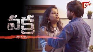 VAKRA | Latest Telugu Short Film 2020 | by Satyaraj Kukkala | TeluguOne - TELUGUONE