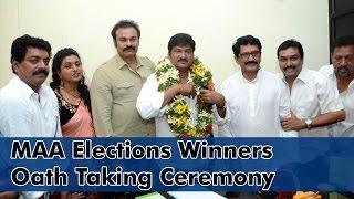 MAA Elections Winners Oath Taking Ceremony - IGTELUGU
