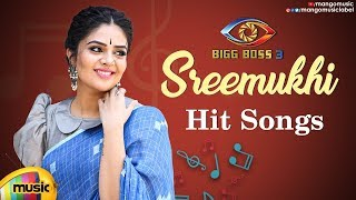 Sreemukhi GOOD BAD UGLY Movie Back 2 Back Songs | Bigg Boss Sreemukhi | Harsha Vardhan | Mango Music - MANGOMUSIC
