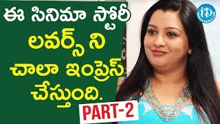 Actress Siddhie Mhambre Exclusive Interview Part #2 || Talking Movies With iDream - IDREAMMOVIES
