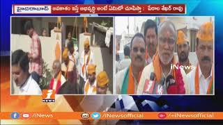 BJP Candidate Perala Shekhar Rao Election Campaign In LB Nagar Consistency | iNews - INEWS