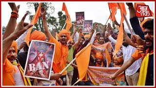 Shatak Aajtak:  Protest Against Movie Padmavati Continues - AAJTAKTV