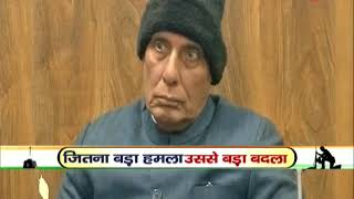 5W1H: Rajnath Singh's meeting with security forces - ZEENEWS
