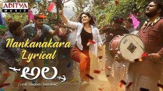 Nankanakara Lyrical | Ala Movie Songs | Bhargav Kommera,Shilpika,Malavika | Sarat Palanki - ADITYAMUSIC