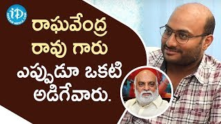 Every Director Needs to have Unique Style - Raghavendra Varma | Talking Movies With iDream - IDREAMMOVIES
