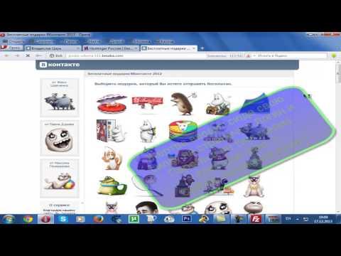 Youtube download : Как сделать фейк сайта ?! Взлом страничек Вконтакте,Одноклассниках.