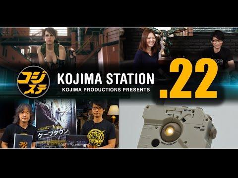 コジステ第22回: 『MGSV:TPP』 初公開映像特別先行放映、「東京ゲームショウ2014」 KONAMI ブース紹介、映画 『ケープタウン』 ほか