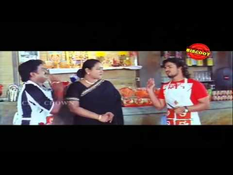 Chase Malayalam Movie  Comedy Scene Shakkeela