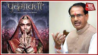 India 360:  MP Government Bans Sanjay Leela Bansali's Padmavati In The State - AAJTAKTV