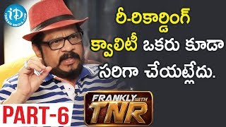 Director Geetha Krishna Interview Part #6 || Frankly With TNR || Talking Movies With iDream - IDREAMMOVIES